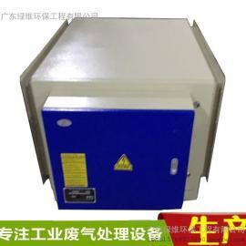 惠州油烟净化器餐饮饭店酒店厨房除臭除味油烟净化设备