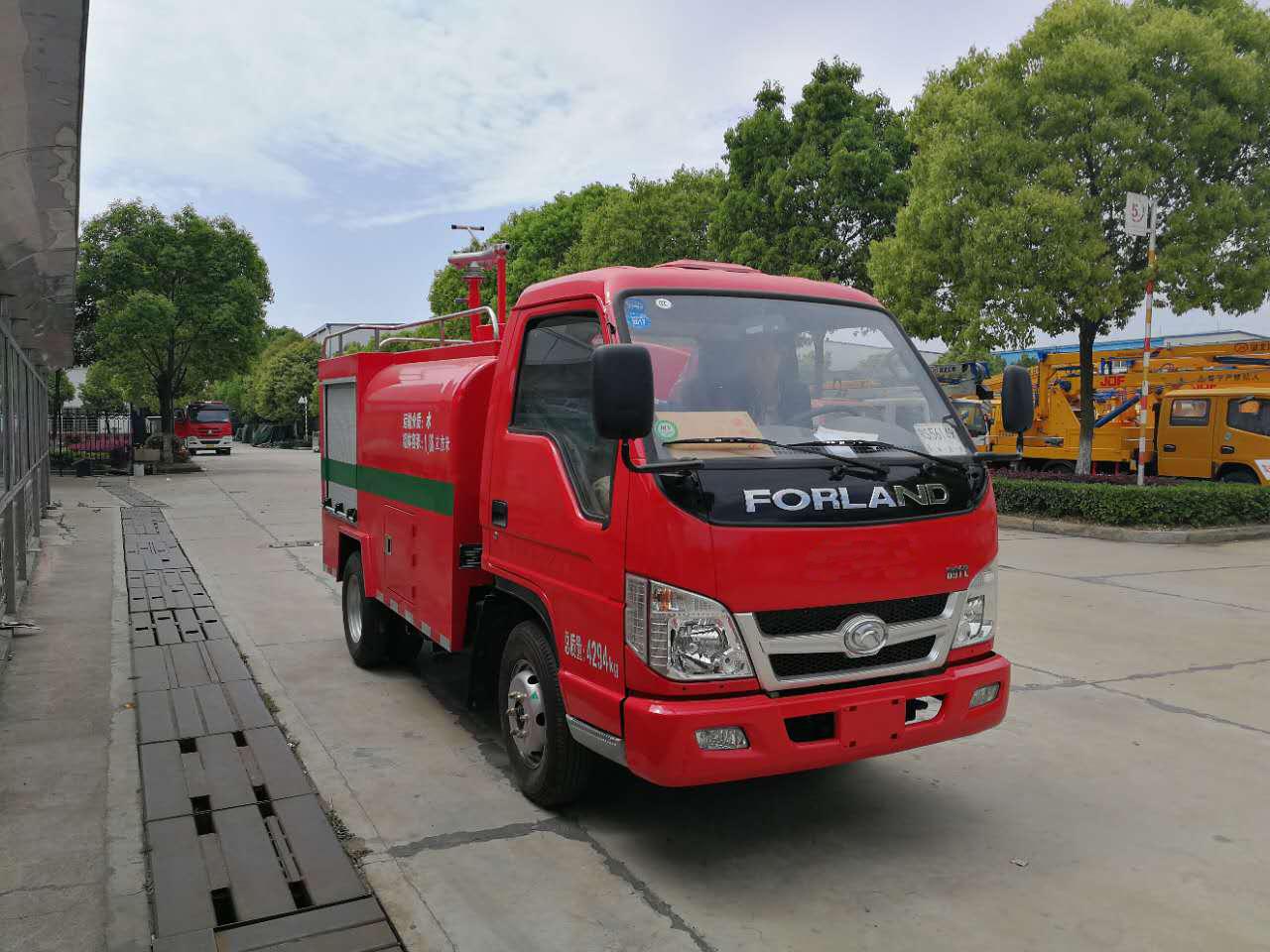 社区专用小型消防车装水2吨价格便宜社区消防车