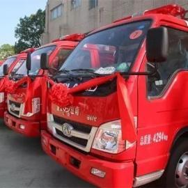 小型福田时代社区消防车装水2吨带洒水功能