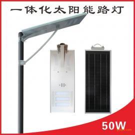 新农村建设50W太阳能路灯、太阳能灯LED人体感应太阳能路灯厂家