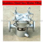 不锈钢粗水滤器/不锈钢海水滤器l Marine Can Water Filters