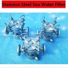 直通型不锈钢海水滤器A32,不锈钢直通型海水过滤器A32