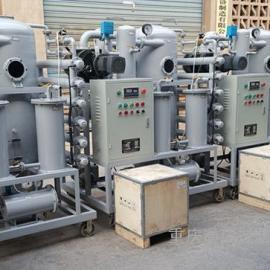 缅甸政府采购ZJA-30四台绝缘油双级真空滤油机发货现场