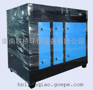 恶臭、异味气体净化设备 UV光氧催化环保设备