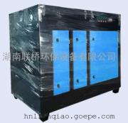 50000风量 专用高效UV光氧废气处理设备 废气治理 除臭技术