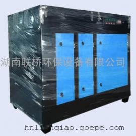 10000风量 UV光氧催化废气处理设备 厂家直销 质量保证