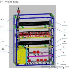 电解盐次氯酸钠发生器-医院污水处理消毒设备