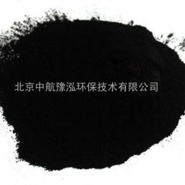 哈尔滨粉未活性炭,哈尔滨污水处理粉状活性炭