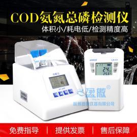 便携式COD氨氮总磷查看仪三参数一体高效测定仪