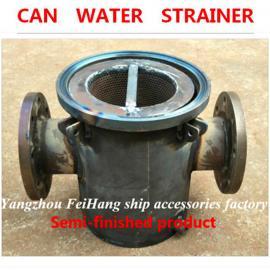 飞航JIS 5K-100A日用海水泵海水滤器,淡水泵海水过滤器