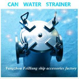 CAN WATER FILTER日标海水滤器,海水过滤器