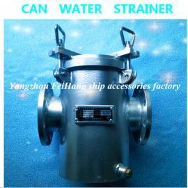 SEA WATER FILTER JIS5K-100A海水滤器,日标筒形海水过滤器