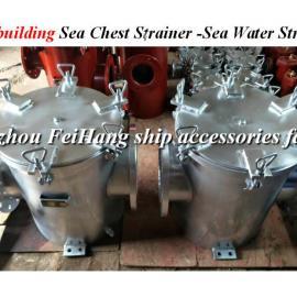 JIS 5K-100A热镀锌海水滤器,热镀锌船用海水过滤器
