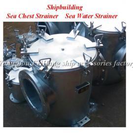 飞航JIS 5K-250A LB-Type角式海水滤器,直角筒形海水过滤器