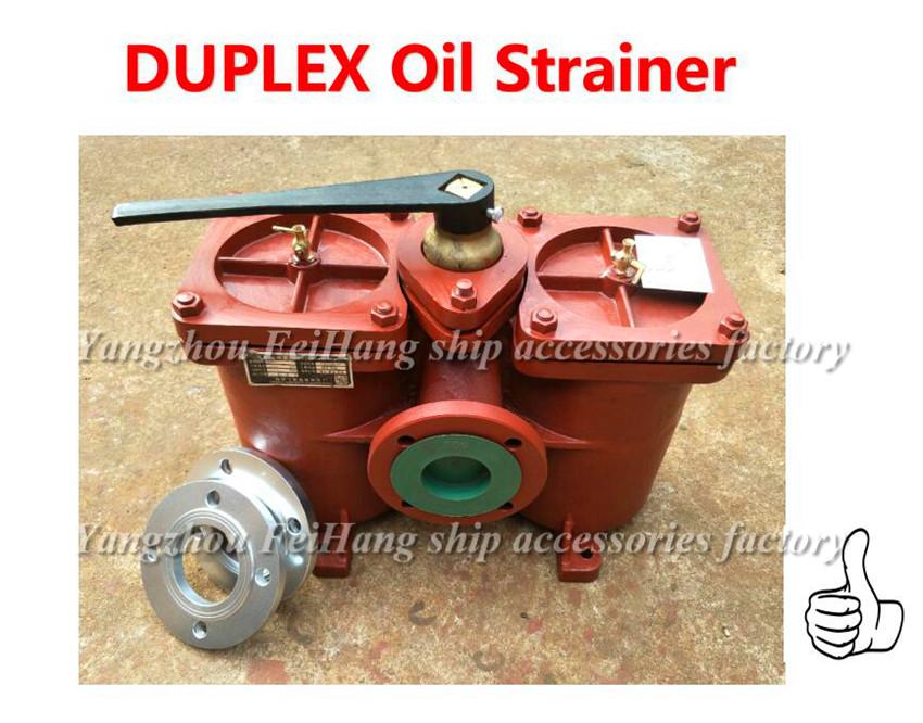 粗油滤器,双联粗油滤器AS80 CB/T425-94价格表