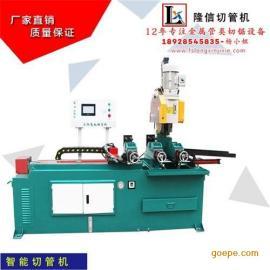隆信机械,广东无毛刺切管机,高速无毛刺切管机