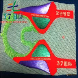 厂家供应网印油性油墨 耐弯曲耐黄变 品牌三七国际
