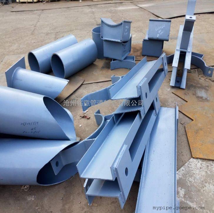 供应Z11热压弯管托座 热压弯管托座 Z11热压弯管托座生产厂家