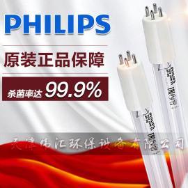 代理直销飞利浦PHILIPS进口紫外线杀菌灯单端4针150W UV灯管