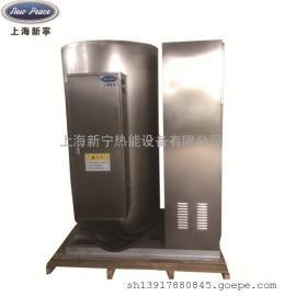 300千瓦电热水器