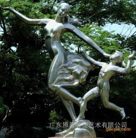 江西原著不锈钢雕塑厂家供应不锈钢人物雕塑 公园景观雕塑摆件