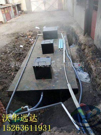 社区/小区生活污水处理设备 完美品质