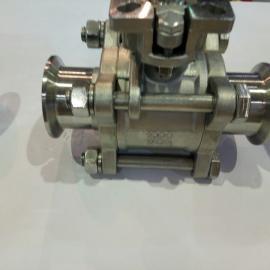 不锈钢卫生级卡箍三片式球阀 Q25F 德国汉克卫生级卡箍球阀