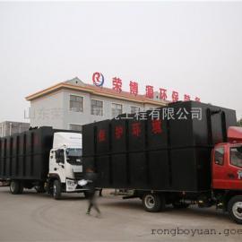 企业食堂污水处理设备生产厂家 山东荣博源 小型厨房污水处理