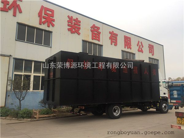 新农村改造污水处理工程 生产人工湿地废水处理设备厂家