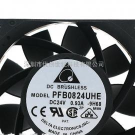 台达PFB0824UHE 8038 8CM 24V 0.93A 大风量变频器散热风扇