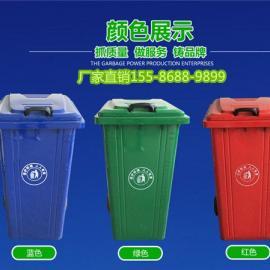 国标240升塑料垃圾桶/环卫垃圾桶价格