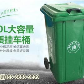 环卫垃圾收集厢垃圾桶厂家定制