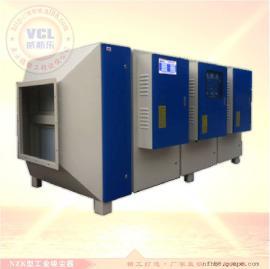 工厂企业喷漆废气UV光氧催化除臭净化器光解恶臭废气治理设备