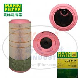 MANN-FILTER(曼牌滤清器)空滤C281440
