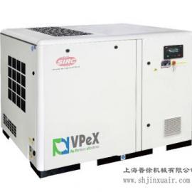 单级压缩变频喷油螺杆空气压缩机VPEX15-7VSD