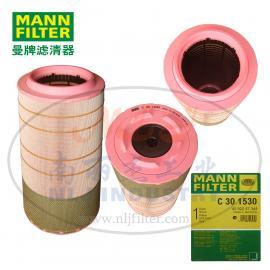 MANN-FILTER(曼牌滤清器)空滤C301530