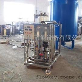 纯水设备/反渗透设备/纯净水设备