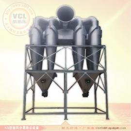 多管组合旋风集尘器|多管旋风除尘器|离心式旋风集尘器