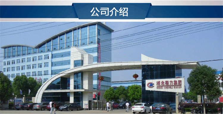 衡阳市东风多利5吨洒水车总直销
