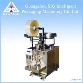 西格精密型螺丝包装机 螺母垫片膨胀全自动计数包装机