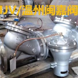 HS41X-A倒流防止器 不锈钢倒流防止器 不锈钢法兰防污隔断阀