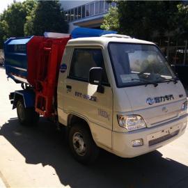3方小型挂桶垃圾车总代理