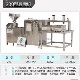 全自动豆腐机厂家_豆腐机器