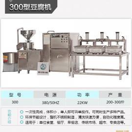 豆腐机厂家_豆腐机全国最低价