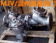 HS41X-16P水力控制阀 304不锈钢防污隔断阀 管道倒流防止器