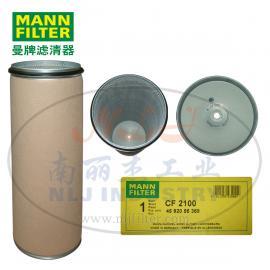 MANN-FILTER(曼牌滤清器)安全芯CF2100