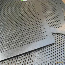 厂家供应304不锈钢冲孔板 装饰冲孔板 过滤专用精密筛网