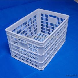 塑料筐,冷链专用塑料筐厂家