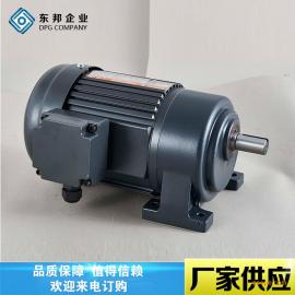 帝匹基/DPG22轴 0.2KW三相异步电机电动机减速电机生产厂家