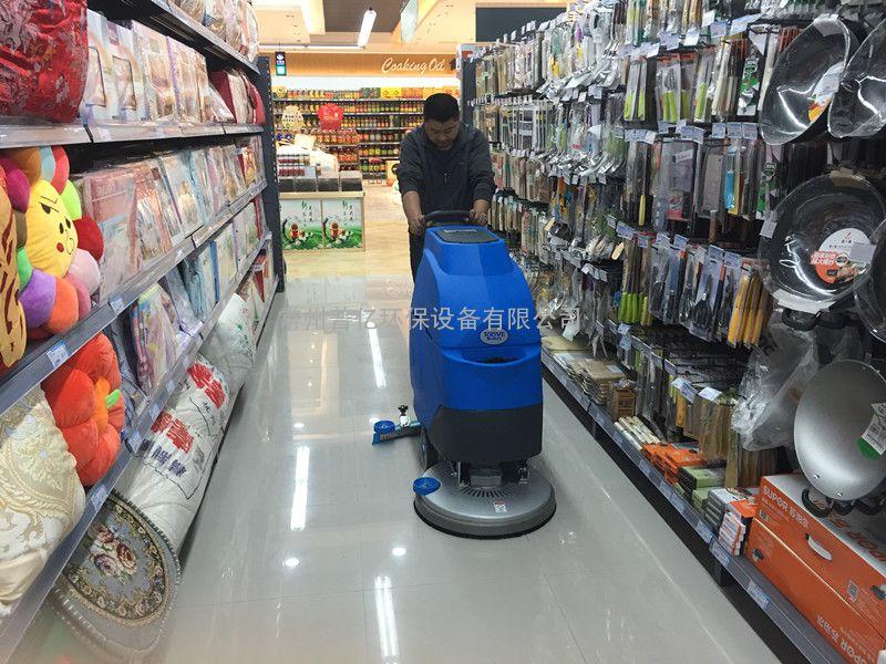 拓威克手推式洗地机商场超市车站地面清洁用洗地机